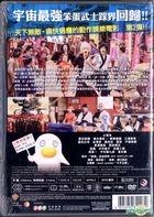 Gintama 2 (2018) (DVD) (English Subtitled) (Hong Kong Version)