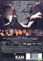 Tournament 2 (2017) (DVD) (Hong Kong Version)