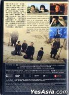 Along with the Gods: The Last 49 Days (2018) (DVD) (Hong Kong Version)