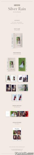 Kwon Eun Bi The First Photobook - Silver Rain