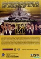 Raising The Bar (DVD) (Ep. 1-25) (End) (Multi-audio) (English Subtitled) (TVB Drama) (US Version)