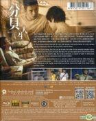 Shuttle Life (2017) (Blu-ray) (Hong Kong Version)