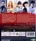 Parasyte Part 1 (2014) (Blu-ray) (English Subtitled) (Hong Kong Version)