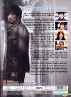Cain & Abel (DVD) (End) (Multi-audio) (English Subtitled) (SBS TV Drama) (Singapore Version)