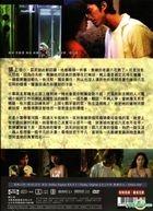 Blowfish (DVD) (English Subtitled) (Taiwan Version)