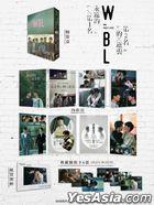 WBL We Best Love (2021) (DVD) (Ep. 1-12) (End) (Taiwan Version)