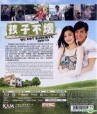 We Not Naughty (Blu-ray) (Hong Kong Version)