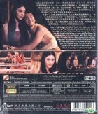 Pee Mak (Blu-ray) (English Subtitled) (Hong Kong Version)
