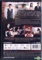 Buyer Beware (2018) (DVD) (Hong Kong Version)