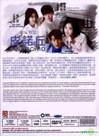 Pinocchio (DVD) (Ep.1-20) (End) (Multi-audio) (English Subtitled) (SBS TV Drama) (Singapore Version)