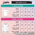 Sobyohey - T-Shirt (Black) (Size L)