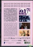 Havana Divas (2019) (DVD) (Hong Kong Version)
