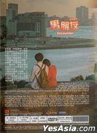 Encounter (2018) (DVD) (Ep.1-16) (End) (Multi-audio) (English Subtitled) (tvN TV Drama) (Singapore Version)