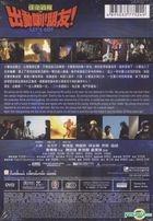 Let's Go (2011) (Blu-ray) (Hong Kong Version)