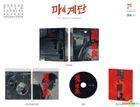 The Evil Stairs (Blu-ray) (Korea Version)