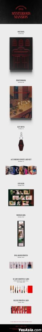 Dreamcatcher Special Edition (Dreamcatcher Mind + Mysterious Mansion Version) + 2 Random Posters in Tube