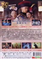 The Palace (2013) (DVD) (Taiwan Version)