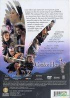 Condor Hero (DVD) (End) (English Subtitled) (US Version)
