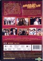 A Beautiful Moment (2018) (DVD) (Hong Kong Version)