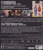 Starry Starry Night (2011) (Blu-ray) (Hong Kong Version)