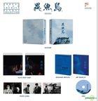 Ieodo (Blu-ray) (Korea Version)