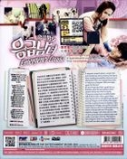 Emergency Couple (DVD) (End) (English Subtitled) (tvN TV Drama) (Malaysia Version)