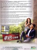 Love Cheque Charge (DVD) (Ep. 1-74) (End) (English Subtitled) (Malaysia Version)