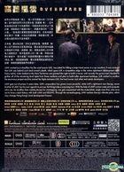 Overheard 3 (2014) (Blu-ray) (Hong Kong Version)
