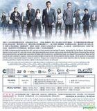 寒戰II (2016) (Blu-ray) (2D + 3D) (香港版)