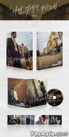 Deliver Us From Evil (DVD) (Korea Version)