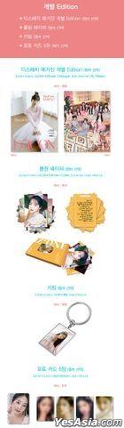 D-icon Vol.11 IZ*ONE Shall we dance? - Kwon Eun Bi
