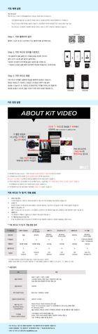 Tae Min 2nd Concert 'T1001101' (KiT Video) (Korea Version)