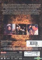 Necromancer (DVD) (Thailand Version)