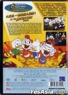 Ducktales Woo-oo! (2017) (DVD) (Hong Kong Version)