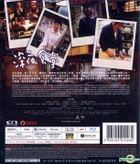 Midnight Diner (2015) (Blu-ray) (English Subtitled) (Hong Kong Version)