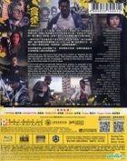 Paradox (2017) (Blu-ray) (Hong Kong Version)