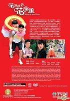 My Sister Of Eternal Flower (DVD) (End) (English Subtitled) (TVB Drama) (US Version)
