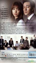 Phantom (DVD) (Ep.1-20) (End) (Multi-audio) (SBS TV Drama) (Taiwan Version)