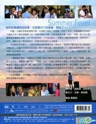Summer Fever (2012) (DVD) (Ep.1-30) (End) (Taiwan Version)