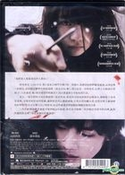 Liverleaf (2018) (DVD) (Taiwan Version)