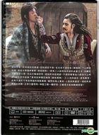 The Golden Monk (2017) (DVD) (Taiwan Version)