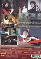 我女友係零零7 (DVD) (香港版)