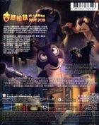The Nut Job (2014) (Blu-ray) (3D Special Edition) (Hong Kong Version)