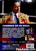 Talk to Her (2002) (DVD) (Digitally Remastered) (Taiwan Version)