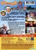 Mcdull, Me And My Mum (2014) (DVD) (Hong Kong Version)