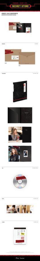 ITZY 'Codename: Secret ITZY' Secret Store - Behind DVD Photobook Package
