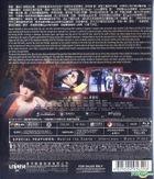 Get Outta Here (2015) (Blu-ray) (Hong Kong Version)