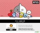 BT21 Face Slippers - Mang (Purple) (Size 250)