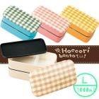 Hakoya Nunobari 2 Layers Lunch Box L Hoccori Yellow
