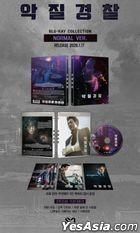 Jo Pil-ho: The Dawning Rage (Blu-ray) (Normal Edition) (Korea Version)